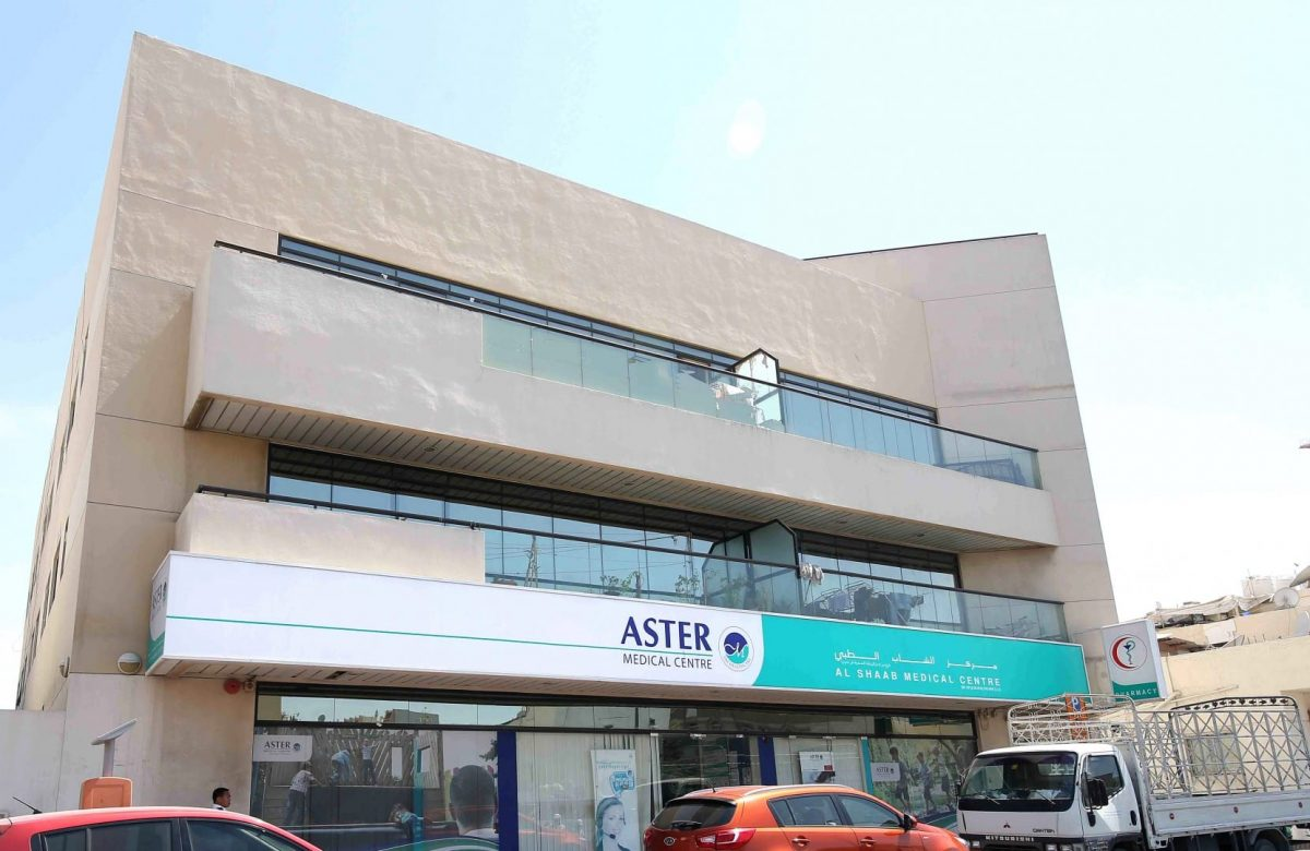 Aster Medical Centre, Al Shaab | Aster Medical Centre