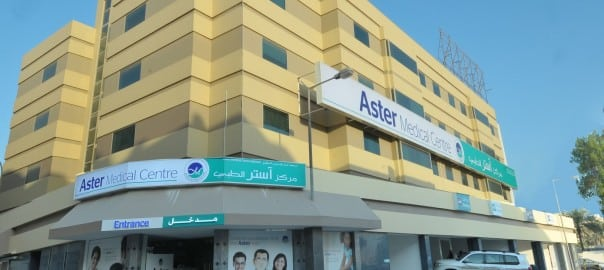 Aster in Bahrain