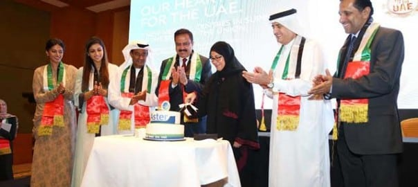 "As a tribute to the ""Spirit of the Union"", Aster DM Healthcare, one of the healthcare groups in the Middle East, opens today seven Aster Medical Centres leading to UAE National Day on December 2nd. The opening ceremony was led by Dr. Azad Moopen, Chairman and Managing Director of Aster DM Healthcare, parent company of Aster Medical Centres and Her Excellency Maryam Mohammed Khalfan Al Roumi, Minister of Social Affairs for the UAE."