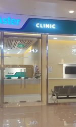 Aster Speciality Clinic, International City