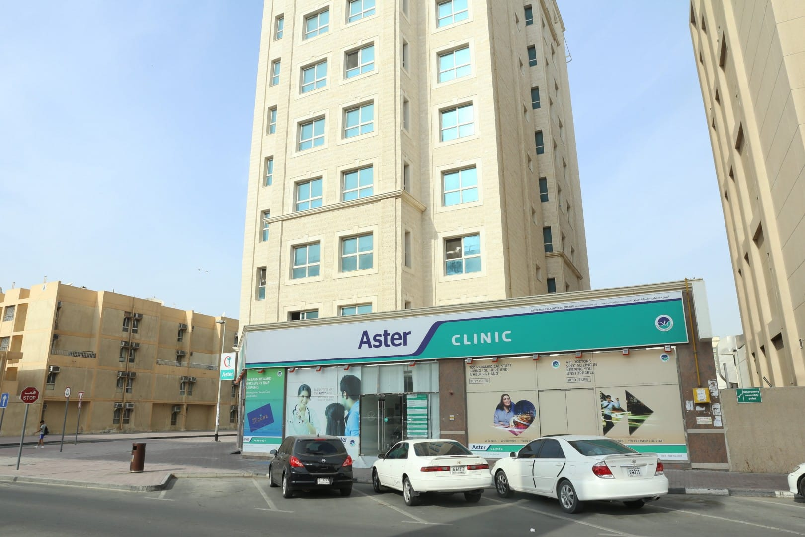 Aster clinic near me