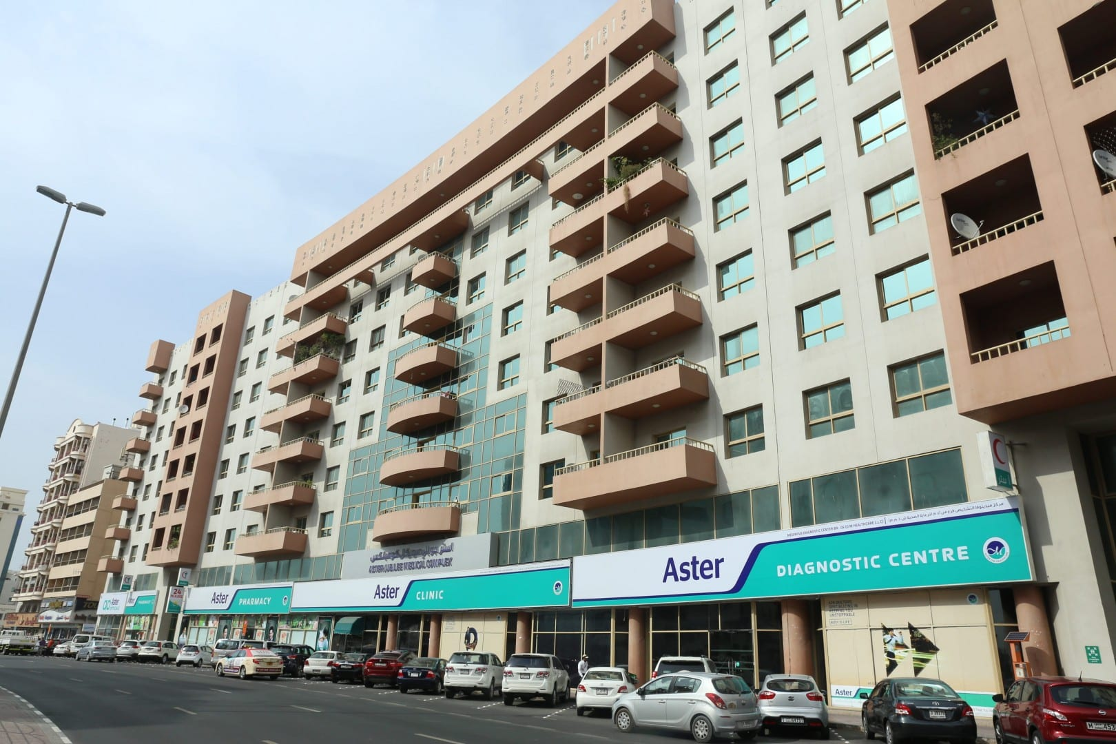 Laboratory & Diagnostic Clinic In Burdubai, Dubai | Aster Clinic