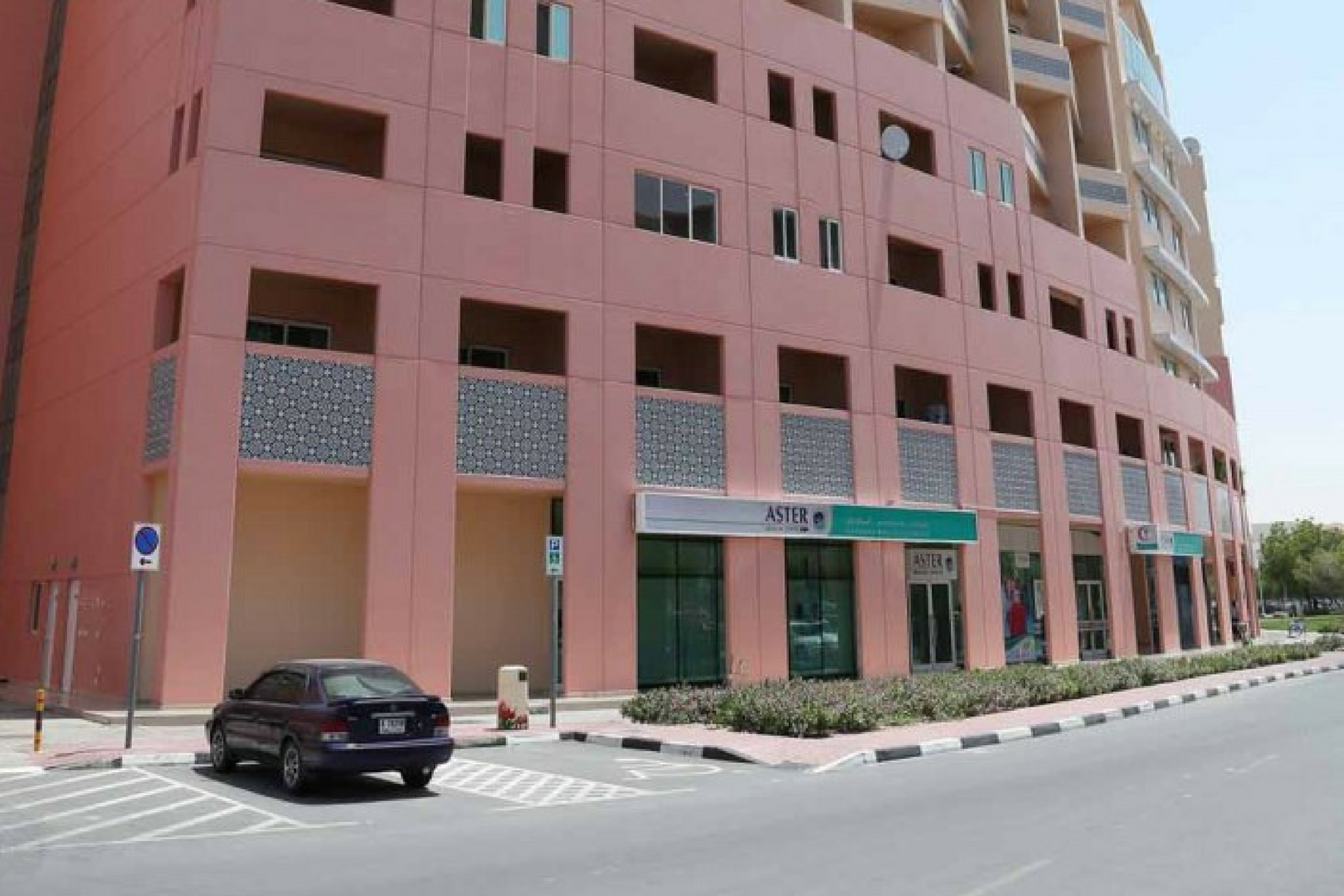 Multi Specialty Medical Clinic In Discovery Gardens,Dubai | Aster Clinic