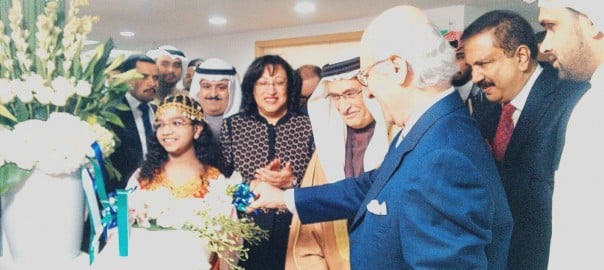 Aster DMH Bahrain Official Inauguration